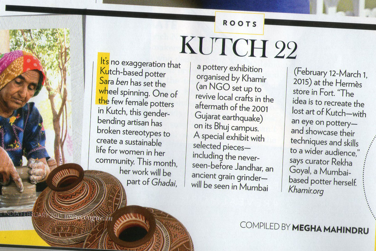 Kutch pottery project - Featured in Vogue